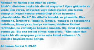 Ali imran 83