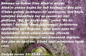 zariyat 51